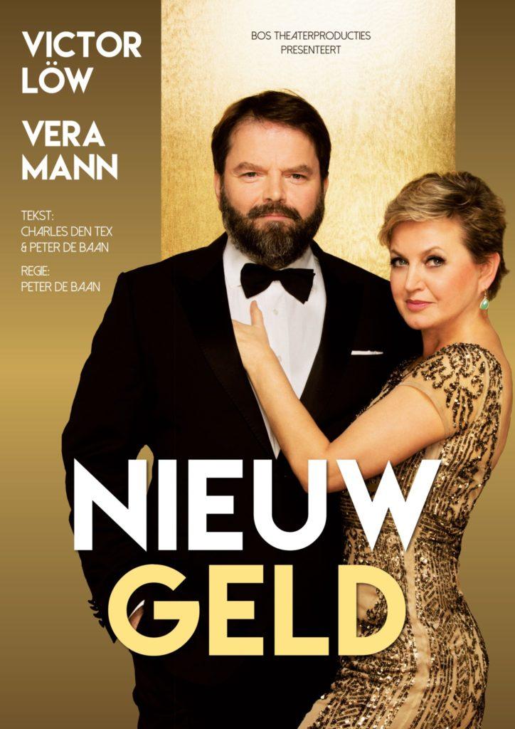 Nieuw Geld Bos Theaterproducties Stijn van Bruggen Lichtontwerp
